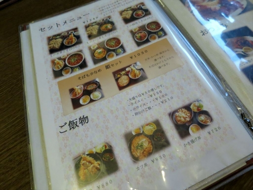 駒そば亭 (5)_R
