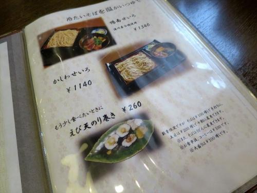 駒そば亭 (7)_R