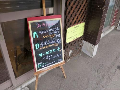 熊猫㉒ (1)_R