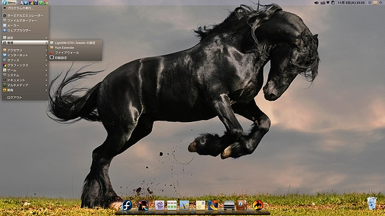 Fedora23-Xfce_desktop.jpg