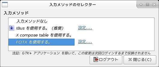 IM-selector_F23.jpg