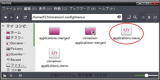 app-menu_data.jpg