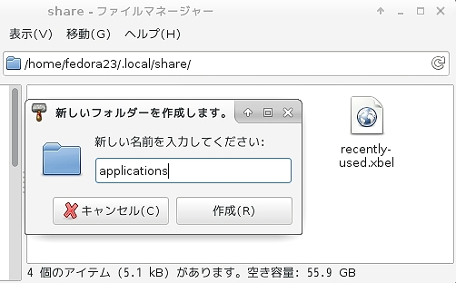 create_app-dir.jpg