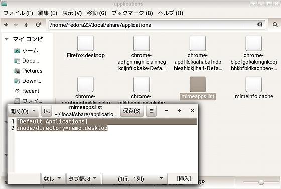 default-app_Nemo.jpg