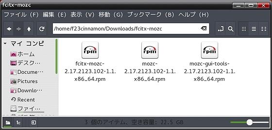 fcitx-mozc_RPM.jpg