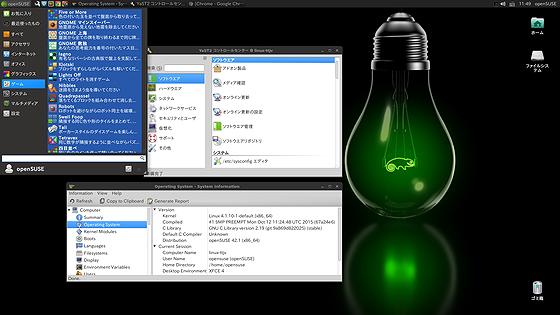 openSUSE_Leap_42-1_Desktop.png