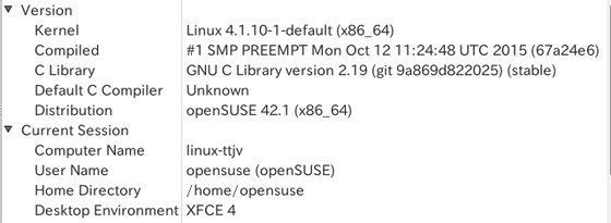 sysinfo_opensuse42-1.png