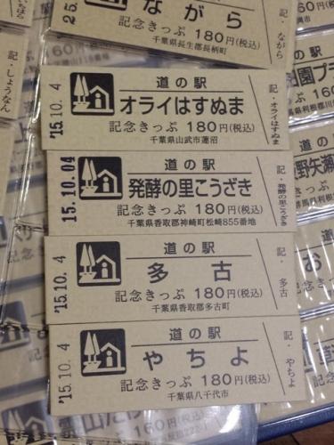 20151117_220746.jpg