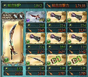 GR-00342.png