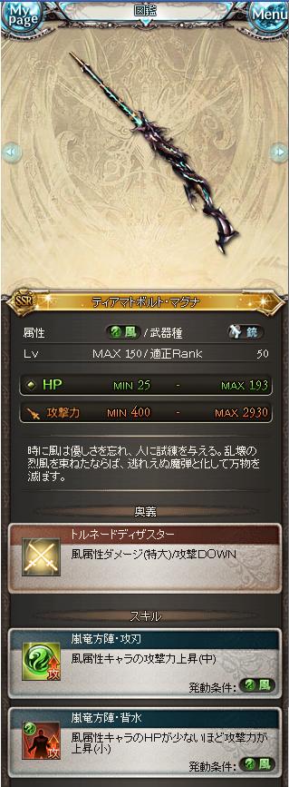 GR-00344.png