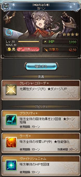 GR-00357.png