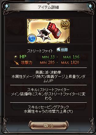 GR-00370.png