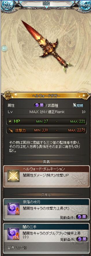 GR-00403.png