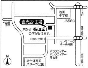 IMG_20160315 増量_R