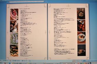 DSC_8243-22.jpg