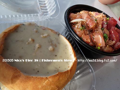201505 Nico's Pier 38 (ニコス ピア38)で食べる その2 Fishermen's Stew(フィッシャーマンズ・シチュー)