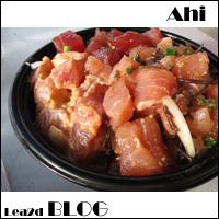 ハワイでマグロ(アヒ)を食べる