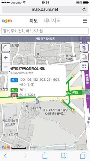daum 地図