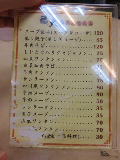 日本語もあります