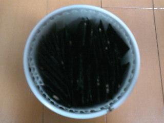 山本海苔 (2)