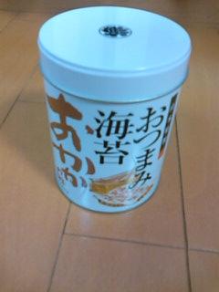 山本海苔 (3)