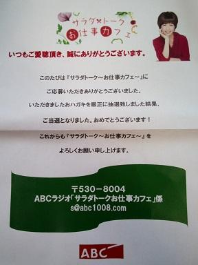ケンコーマヨネーズ (4)