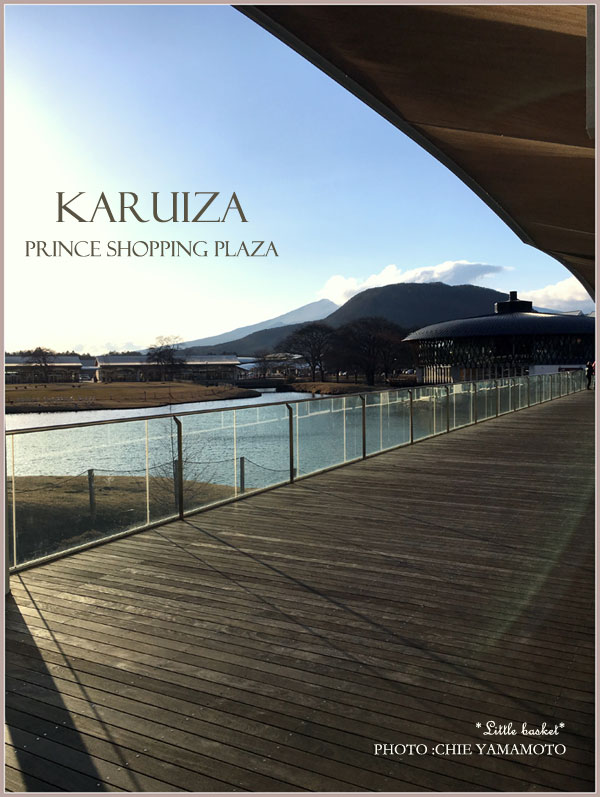 karuiza6.jpg
