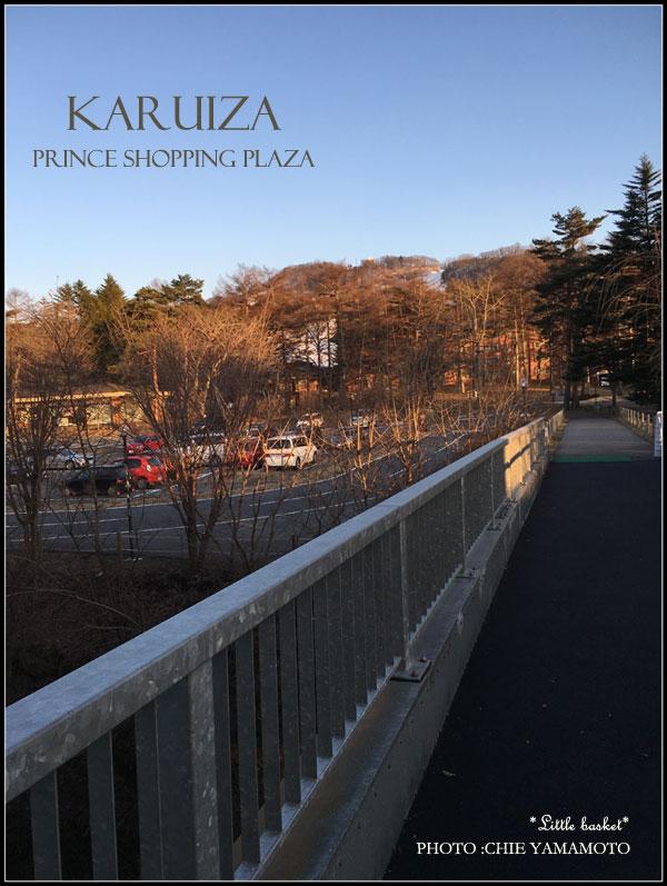 karuiza7.jpg