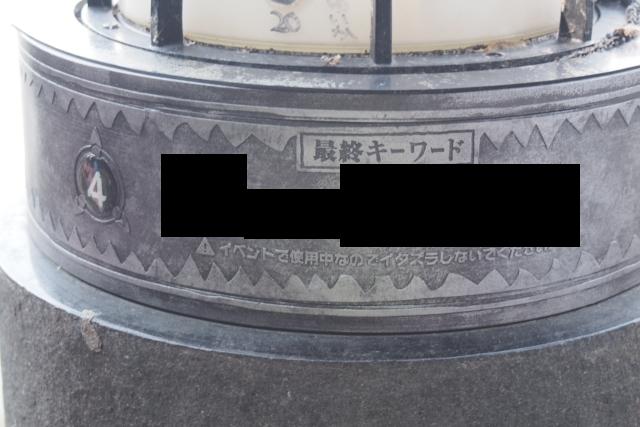 n4_9teg4.jpg