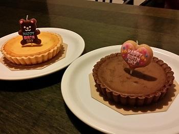 愛双子誕生日ケーキ
