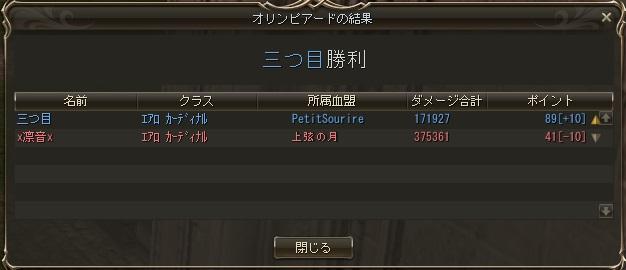 VS x凛音x