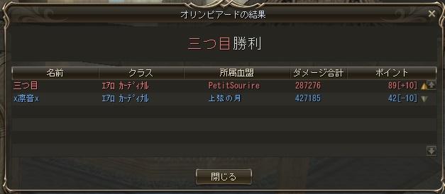 VS x凛音x 02