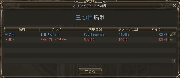 vs・庵・