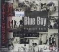 プロペラシャフト/BLUE BOY