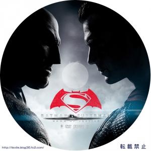 バットマン-vs-スーパーマン ジャスティスの誕生 DVDラベル
