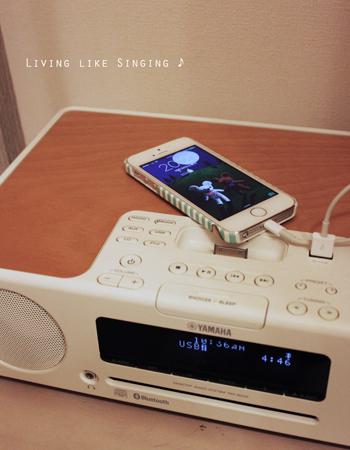 音楽聴いて充電中