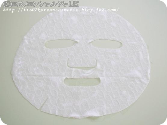 【AHC】ハイドロスーザーマスク