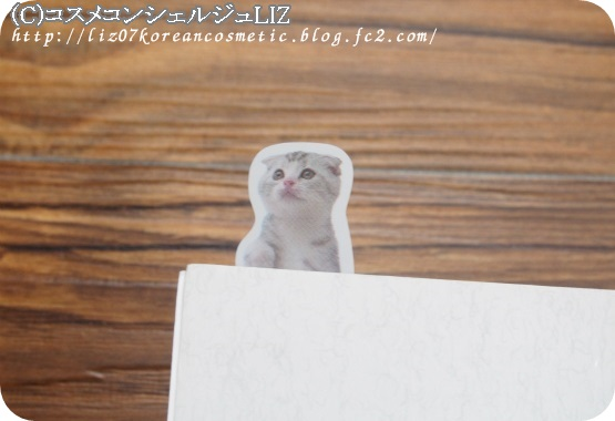 セリア 猫グッズ