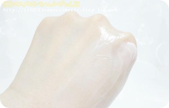 【イザノックス】テルビナリペアマッサージクリーム