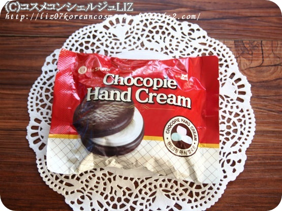 【the SAEM】チョコパイハンドクリーム