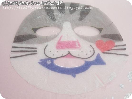 【ピュアスマイル】わんにゃんアートマスク
