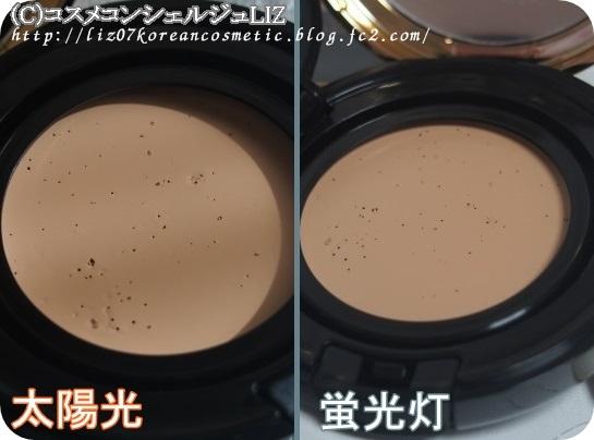 【AHC】アンプルカプセルファンデーション