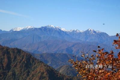 21-2 白馬岳方面(中央)_1