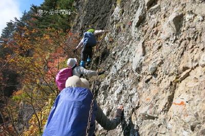 24-3 駒ヶ岳中間峰へ_1