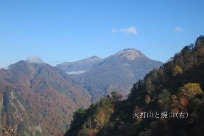 24-8火打山と焼山