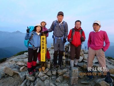 唐松岳山頂(バックは剱岳)