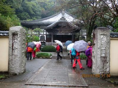 武蔵野国国分寺