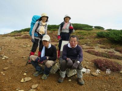清水岳山頂