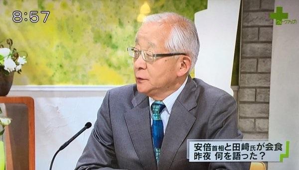 昨夜またも安倍首相と会食した田崎史郎