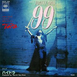 TOTO - 992